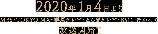 マギア レコード ニコニコ